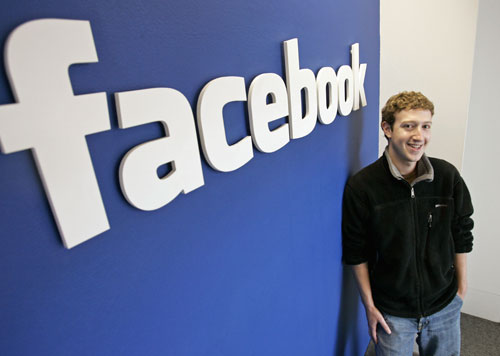 20110731225012-mark-zuckerberg.jpg